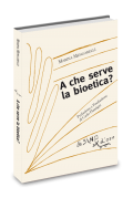 /files/libri/5/medium_5.png